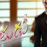 Mahesh Babu Srimanthudu Movie Dialogues Leaked on Internet