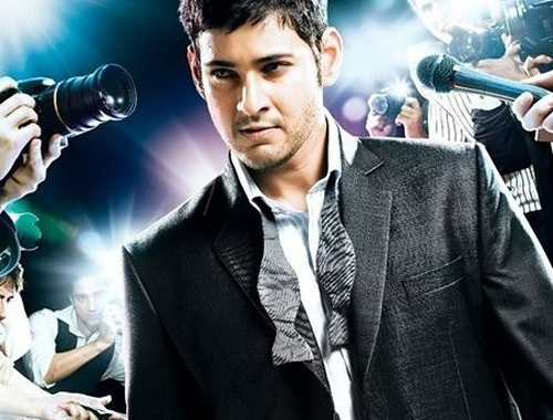 Mahesh Babu 'Srimanthudu' Movie Story Leaked!