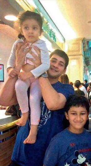 Mahesh Babu takes his Children Gautam and Sitara to Hong Kong!