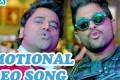 Son of Satyamurthy Promotional Full VIDEO Song - Allu Arjun DeviSriPrasad, Samantha, Trivikram