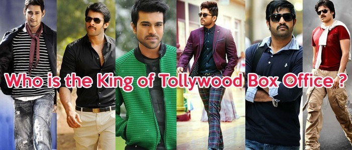 Tollywood Star Heros Success Percentage in Films Who is the King of Box Office Collections