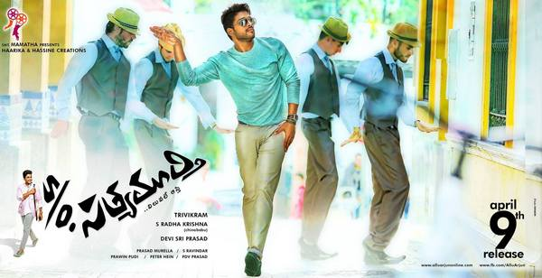 Trivikram and Allu Arjun Clashes stops Son of Satyamurthy Release date