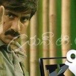 Kick 2 HD Theatrical Trailer - Ravi Teja, Rakul Preet Singh, Surender Reddy