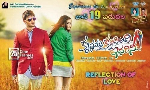 Krishnamma Kalipindi Iddarini Telugu Movie Review