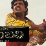 MUST Watch Perfectly Edited Baahubali Trailer Video Sampoornesh Babu Version1