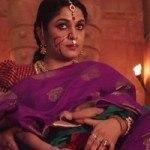 Mamathala Thalli Full Video Song1