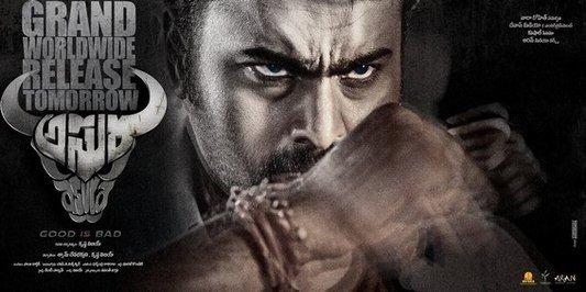 Nara Rohit Asura Latest Telugu Movie Review