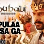 Nippule Swasaga FULL Official Video Song|2nd Video Song Release from Baahubali – The Beginning
