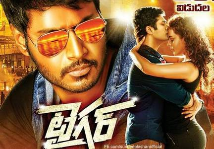 Sundeep Kishan Tiger Movie Review and Rating Live Updates