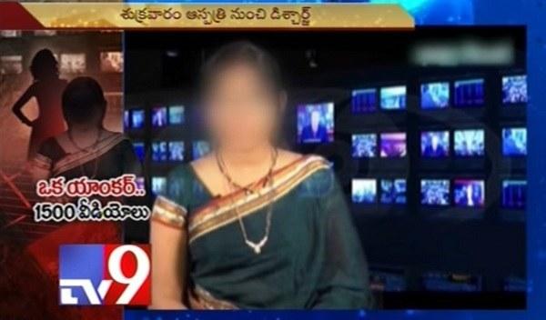 TV NEWS Anchor Arrested In Prostitution Case 1500 Secret Videos