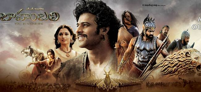 Trade Expected First day collections of Baahubali