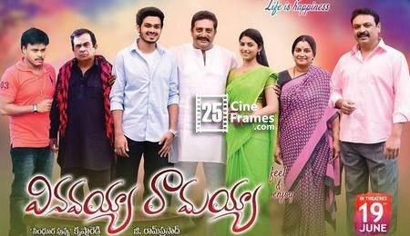 Vinavayya Ramayya Telugu Movie Review