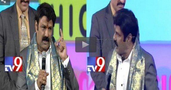 Balakrishna Serious On Anchor While Interrupting His Speech