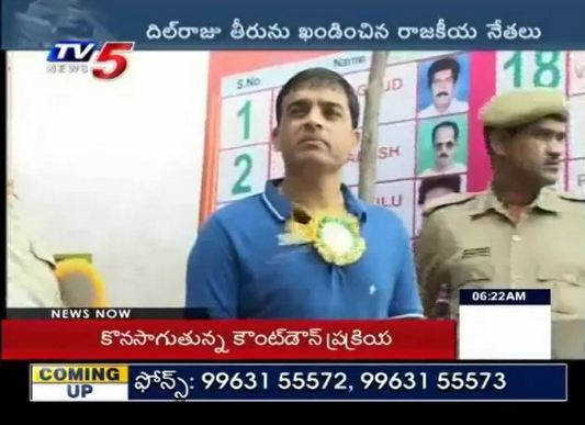 Case File On Dil Raju For Selling Baahubali Black Tickets