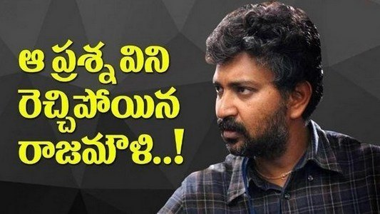 Director S.S Rajamouli Angry and Throws His Mike In Press Meet For Asking Irritating Questions