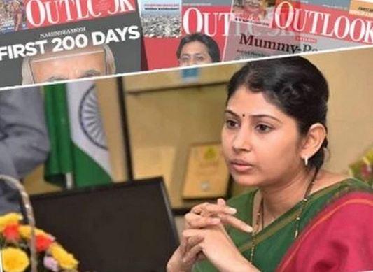 Lakshmi Manchu Controversy Speech About OutLook Magazine's Sexiest Gossip On SMITHA SABARWAL IAS