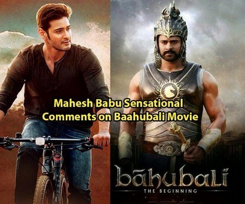 Mahesh Babu Sensational Comments Tweets on Baahubali Movie