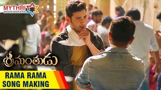 Mahesh Babu Srimanthudu Movie Rama Rama Song Making