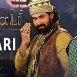 Manohari Full HD 1080P Video Song Baahubali Movie1