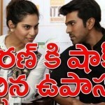 Ram Charan gets Unexpected Shock From His Wife Upasana