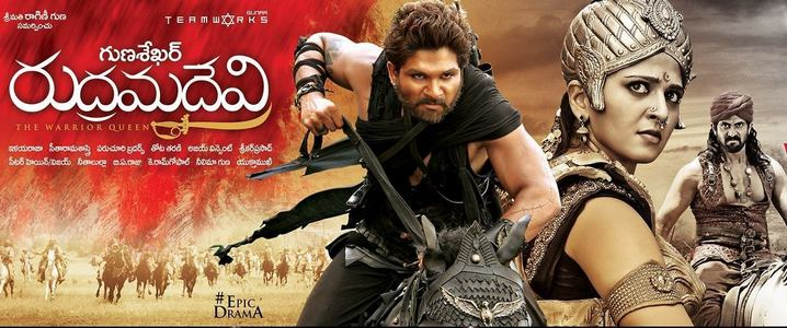 Rudhramadevi Finally announced the Official Release Date