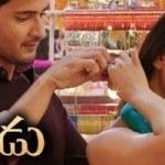 Srimanthudu Jatha Kalise Song Trailer1