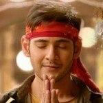 Srimanthudu Rama Rama Song Trailer1