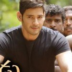 Srimanthudu Theatrical Trailer1
