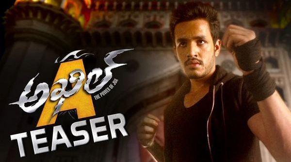 Akhil Debut Film Movie Teaser V. V. Vinayak KING Akkineni Nagarjuna Birthday Special