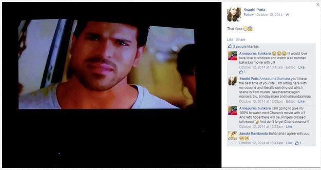 Annapurna Sunkara and Her Friend Swathi Potla Stupid Comments On Actor Ram Charan's face1