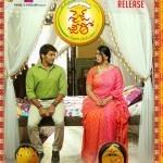 Anushka Shetty's SIZE Zero Ultra HD Posters