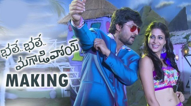 Bhale Bhale Magadivoy Movie Song Making Video