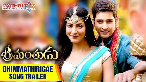 srimanthudu video songs  1080p movie