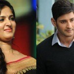 In Talk Mahesh Babhu Is Anushka Shetty's Grandson