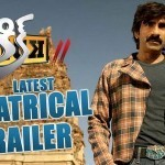 Kick 2 Latest Theatrical Trailer 2 - Releasing on August 21st