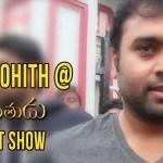 Nara Rohith Review at Srimanthudu Benefit Show
