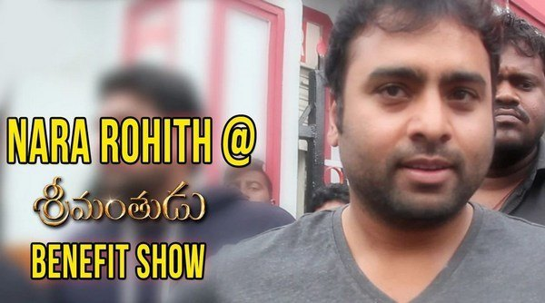 Nara Rohith Review at Srimanthudu Benefit Show