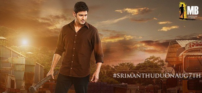 Srimanthudu First Day collections Area wise List