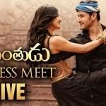 Srimanthudu-Success-Meet-LIVE-HD-Video-Exclusive