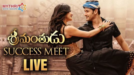 Srimanthudu-Success-Meet-LIVE-HD-Video-Exclusive