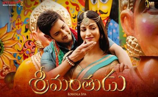Srimanthudu Telugu Movie Review – Best Family Entertainer