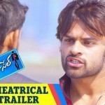 Subramanyam For Sale Movie Full HD Theatrical Trailer