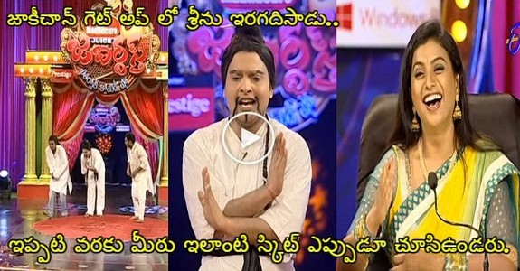 Sudigaali Sudheer Ultimate Skit You Have Ever Seen ROFL, Judges Can't Controlled their Laugh