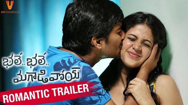 Bhale Bhale Magadivoi Romantic Trailer