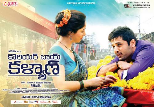 Courier Boy Kalyan Telugu Movie Review