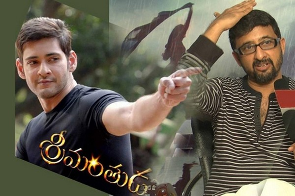 Super Star Mahesh Babu's All Movies Hits and Flops List | 25CineFrames