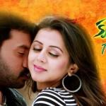 Krishnashtami Teaser - Actor Sunil, Nikki Galrani, Dimple Chopade