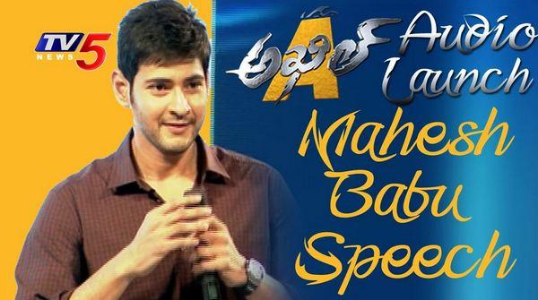 Mahesh Babu Speech At Akhil Movie Audio Launch Akhil Akkineni, Sayesha Saigal