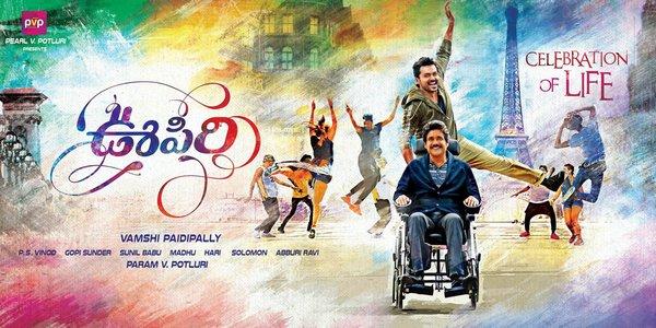 Oopiri - Celebration of Life Telugu Movie Motion Poster - Akkineni Nagarjuna, Karthi, Tamanna Bhatia