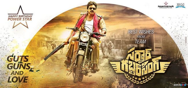 Power Star Pawan Kalyan's Movies Hits and Flops List